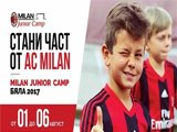 Десет дни до края на записванията за Milan Junior Camp Бяла 2017
