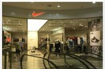 NIKE Only Store & Outlet Varna - снимка 1 - баскетбол - Варна